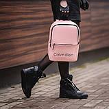 Розовый женский стильный рюкзак. Кожзам, фото 3