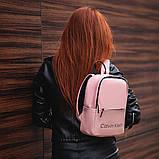 Розовый женский стильный рюкзак. Кожзам, фото 4