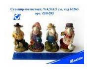 """Сувенір керам. J. Otten ZH6285 фігурка """"Баранець і овечка"""" 5х4,2х9см. (4/192)"""