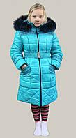 """Пальто зимнее, утепленное для девочек """"Лолита"""""""