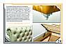Двуспальная кровать Клеопатра с подъемным механизмом 180*200, фото 7