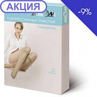Гольфы женские компрессионные с открытым мыском, II класс компрессии Алком арт.5082 (Украина)