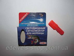 Светодиодный сигнализатор для жерлицы.СУПЕР НОВИНКА