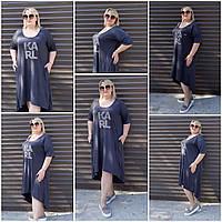 """Сукня жіноча батальне з кишенями розмір 54-64 (2цв) """"ZLATA"""" недорого від прямого постачальника"""