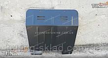 Захист двигуна Renault Clio Symbol (захист картера Рено)