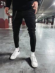 Чоловічі джинси завужені (чорні) якісні молодіжні s3495