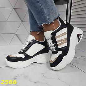 Сникерсы кроссовки на высокой платформе с танкеткой бело-черные