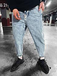 Чоловічі джинси завужені (блакитні) спортивні молодіжні s15104