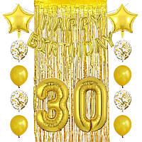 Набор шаров на День Рождения 056