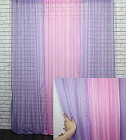 Комплект (4х2,8м.) из шифона, декоративная гардина. Цвет сиреневый с розовым. Код 002дк 10-257