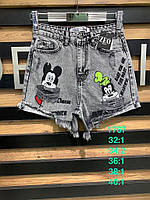"""Шорти жіночі джинсові, з вишивкою Zeo basic розміри 32-40 """"JeansStyle"""" купити недорого від прямого постачальника"""