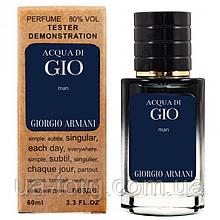 Giorgio Armani Acqua Di Gio Men TESTER LUX, мужской, 60 мл