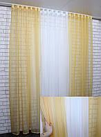 Комплект (5х2,5м.) из шифона, декоративная гардина. Цвет янтарный с белым. Код 002дк 10-255