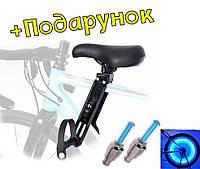 Детское велокресло на раму RideBiker K-110 , вело кресло для ребенка