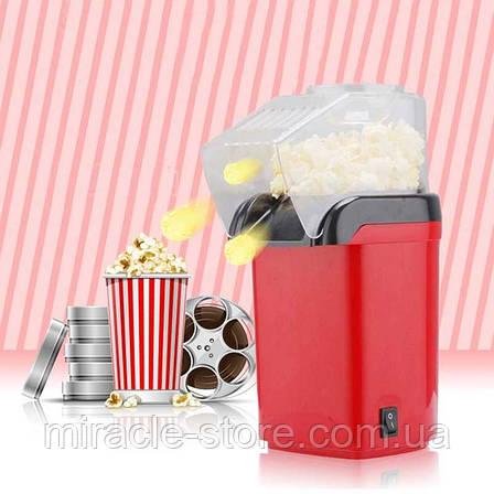 Аппарат для приготовления попкорна с горячим воздухом попкорница машинка для попкорна, фото 2