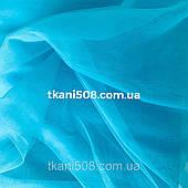 Еврофатин Голубая Бирюза(59) (Хаял )