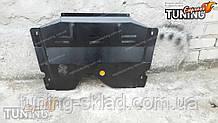 Захист двигуна Рено Логан 1 (сталева захист піддону картера Renault Logan 1)