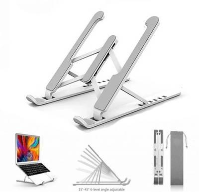 Подставка для ноутбука и планшета складная регулируемая Laptop Stand P1 Белая