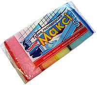 """Губки для мытья посуды """"Макси"""""""