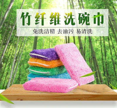Бамбуковая, коралловая продукция Вековой Восток ( губки, салфетки, трусы носки)