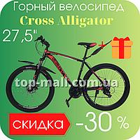 Велосипед Горный спортивный мужской на колесах 27,5 дюймов CROSS LEADER рама 17 черно-красный