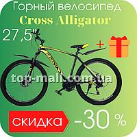 Горный велосипед мужской спортивный 27,5 дюймов CROSS LEADER рама 17 черный с желтым