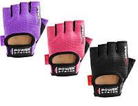 Перчатки для фитнеса женские. Улучшенный хват POWER SYSTEM Черный Фиолетовый