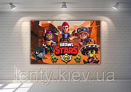 """Плакат 120х75 см в стилі """"Бравл Старс"""" на дитячий День народження (помаранчевий)-"""