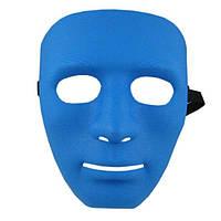 Маска обличчя Людини (Синя), маска міма, безликий