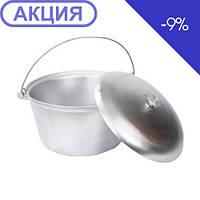 Казан походный Тime Eco БКД8, 8л