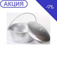 Казан походный Тime Eco БКД15, 15л