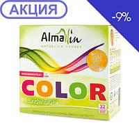 Стиральный порошок для всех типов ткани AlmaWin СOLOR, 1кг
