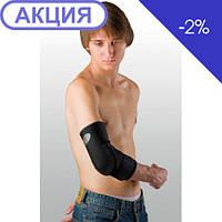 Бандаж для локтя эластичный Реабилитимед Л-1ТМ