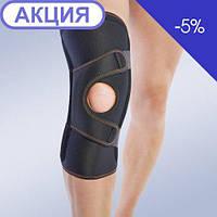 Ортез коленного сустава с боковой стабилизацией 3-ТЕХ Orliman 7117, фото 1
