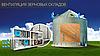 Использовать аэраторы или вентиляционные каналы для вентиляции зерна на элеваторах?
