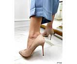 Туфлі на шпильці з вирізом збоку, фото 2