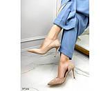 Туфлі на шпильці з вирізом збоку, фото 4