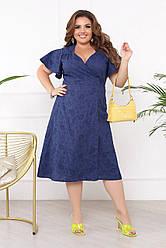 Платье Лен Вышивка 05524,4
