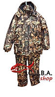 """Зимний камуфляжный костюм для рыбалки и охоты VERUS """"Охотник № 1"""""""