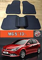 ЕВА коврики МГ 5 2013-н.в. EVA ковры на MG 5
