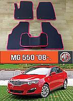 ЕВА коврики МГ 550 2008-н.в. EVA ковры на MG 550