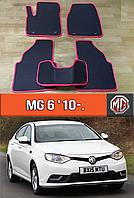ЕВА коврики МГ 6 2010-н.в. EVA ковры на MG 6
