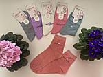 Женские носки в ассортименте, фото 2