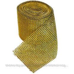 """Шина стразовая """"Золото"""", ширина 12 см, 9 м."""