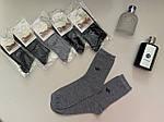 Носки мужские современные, фото 2