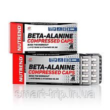 Бета-аминокислота Nutrend BETA-ALANINE Compressed Caps Бета-аланин 90 caps