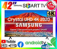 """Телевизор Samsung 42 Smart-TV 4k Ultra-HD - Самсунг Смарт ТВ 42"""" Диагональ 4К Качество Вай Фай Тонкая Рамка"""