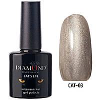 "Гель-лак Diamond Professional ""кошачий глаз"" №03, 7.3ml"
