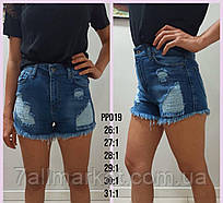 """Шорти жіночі джинсові, розміри 26-31 """"LOOK"""" недорого від прямого постачальника"""