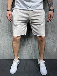 Класичні чоловічі шорти зі шнурками (світло-сірий) трикотажні легкі ssl10